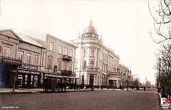 Budynek giełdy w Lublinie